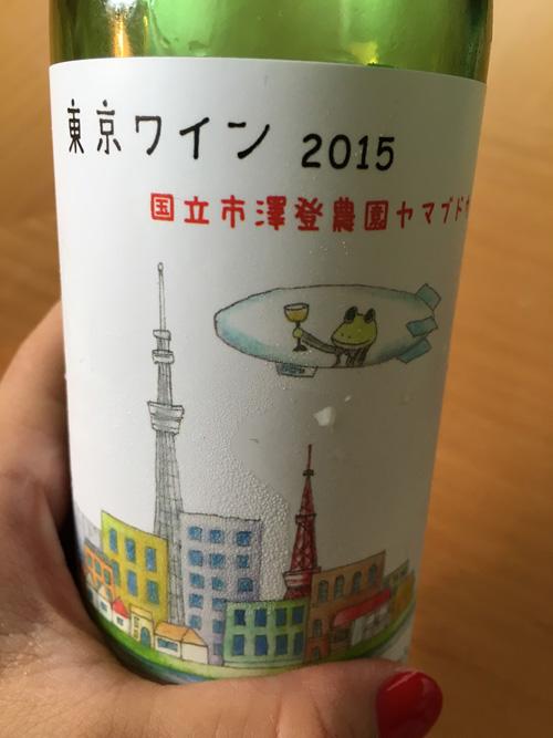 東京ワイナリー③image1
